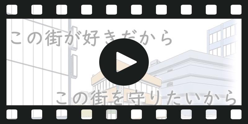 三井住友海上のプロモーションビデオ