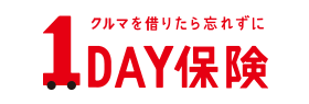 三井住友海上の1Day保険